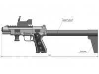 схема к пневматическому пистолету Атаман-М2 №4