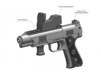 схема к пневматическому пистолету Атаман-М2 №2
