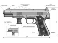 схема к пневматическому пистолету Атаман-М2 №1