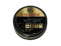 Пули пневматические RWS R10 Match 4,49 мм 0,53 г винтовочные (500 шт.)