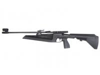Пневматическая винтовка МР-61С 4,5 мм