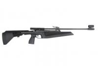 Пневматическая винтовка МР-61С 4,5 мм вид справа