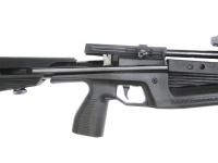 Пневматическая винтовка МР-61С 4,5 мм рукоять