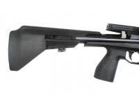 Пневматическая винтовка МР-61С 4,5 мм приклад