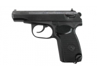 Оружие списанное охолощенное Р-411-01 кал. 10ТК (СХП)