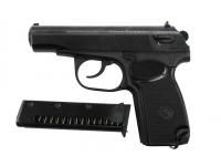 Оружие списанное охолощенное Р-411-01 кал. 10ТК (СХП) магазин