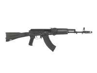 Оружие списанное охолощенное ОС-АК-103 7,62х39 ИЖ-161 КОМ1