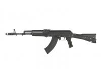 Оружие списанное охолощенное ОС-АК-103 7,62х39 ИЖ-161 КОМ1 - вид слева