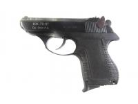 Травматический пистолет МР-78-9Т 9Р.А. №043381495