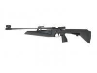 Пневматическая винтовка МР-60 С 4,5 мм (с кнопкой предохр.)