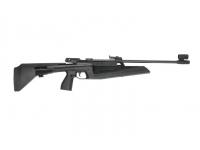 Пневматическая винтовка МР-60 С 4,5 мм вид справа