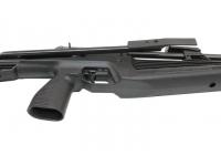 Пневматическая винтовка МР-60 С 4,5 мм рукоять