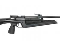 Пневматическая винтовка МР-60 С 4,5 мм ствольная коробка