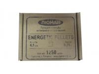 Пули пневматические Люман Energetic pellets 0,75 г 4,5 мм (1250 шт.)