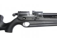 пневматическая винтовка Ataman 125C/RB курок