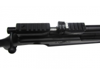пневматическая винтовка Ataman 125C/RB планка