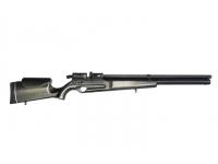 Пневматическая винтовка Ataman M2R Карабин 9 мм (Карбон)(магазин в комплекте)(H159/RB) вид справа