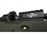 Пневматическая винтовка Ataman M2R Тип II Тактик 9 мм (Зелёный)(магазин в комплекте)(H339/RB) магазин