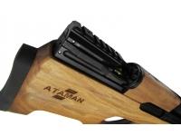Пневматическая винтовка Ataman M2R Булл-пап SL 7,62 мм (Дерево)(магазин в комплекте)(H417/RB-SL) затвор