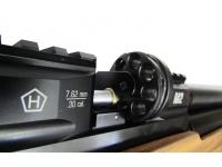 Пневматическая винтовка Ataman M2R Тип I Тактик Карабин 7,62 мм (Дерево)(магазин в комплекте)(H217/RB) магазин