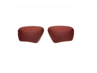 Линзы EDGE 69MM Copper Polarised