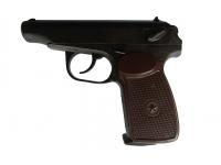 Пневматический пистолет МР-654К-20 (ПМ, Макарова) 4,5 мм (№ Т15023714 уц)