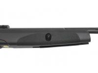 Пневматическая винтовка Gamo Black Cat 1400 3J 4,5 мм цевье №1