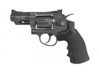 Пневматический револьвер Gamo PR-725 4,5 мм