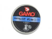 Пули пневматические GAMO Pistol Cup 4,5 мм 0,45 грамма (250 шт.) - банка