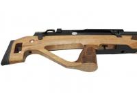 Пневматическая винтовка Jæger SPR Булл-пап 5,5 мм (редуктор, ствол 450 мм., чок) рукоять