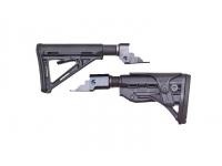 Вкладыш АКМ-1 для трубок тип Comercial, ВПО-136, АКМ, СОК-95, АК-74