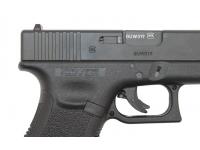 Пневматический пистолет Umarex Glock-19 4,5 мм курок