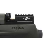 извлечение магазина пневматической винтовки Ataman 835/RB-SL