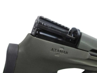 затвор пневматической винтовки Ataman 835/RB-SL