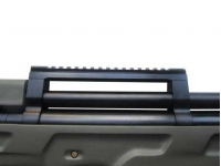 планка пневматической винтовки Ataman 835/RB-SL