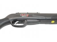 Пневматическая винтовка Gamo Black Bull IGT 4,5 мм (3J) спусковой крючок