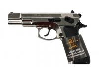Оружие списанное охолощенное Z75-СО (хром) под патр.св/звук.дейст.кал.10ТК (КУРС-С)(СХП) вид слева