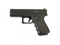 Пистолет Stalker SA17G Spring 6 мм (аналог Glock 17)