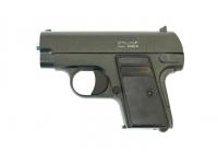 Пистолет Stalker SA25M Spring 6 мм (аналог Colt 25)