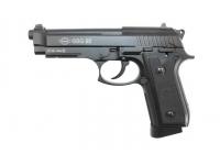 Пневматический пистолет Cybergun GSG-92 (Beretta 92) металл 4,5 мм