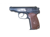 Травматический пистолет МР-80-13Т .45 Rub (№ 1333108120)