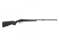 Ружье МР-18М-М пластик, фигурный затыльник 410/76 L=660