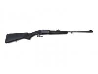 Ружье МР-18МН .223Rem со смен.стволами 12/76 и 308WIN, пластик, пл.з., L=600 мм