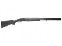 Ружье МР-27М пластик, 3 чока 12/76 L=725