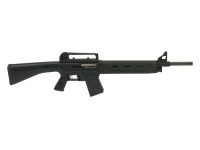 Ружье Kalashnikov TG1 12/76