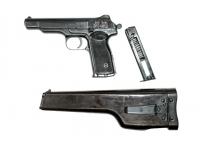 Оружие списанное охолощенное пистолет Р-414 АПС - магазин