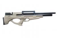 Пневматическая винтовка Ataman M2R Булл-пап SL 6,35 мм (Песочный)(магазин в комплекте)(846/RB-SL) вид справа