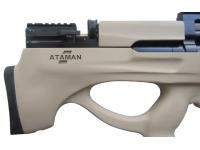 Пневматическая винтовка Ataman M2R Булл-пап SL 6,35 мм (Песочный)(магазин в комплекте)(846/RB-SL) рукоять