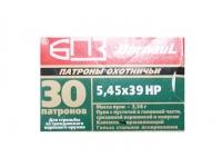 Патрон 5,45*39 HP 3,56 лак БПЗ (в пачке 30 шт, цена 1 патрона) - коробка