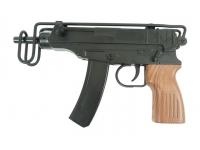 Страйкбольная модель пистолета-пулемета Scorpion M-37A